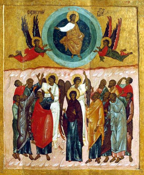 Comment comprendre la présence du Christ après l'Ascension ?